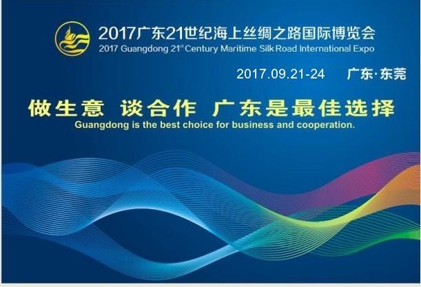 21st Century Maritime Silk Road International Expo